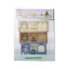 Paper Money King Birendra 1971-2001